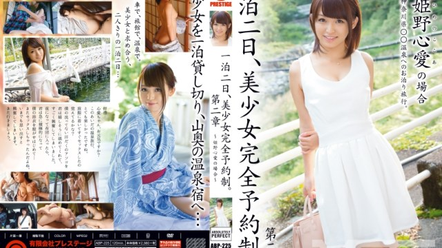 ABP-225 Uncensored Leaked - One Night Two Days, Beautiful Girl By Appointment Only. In The Case Of The Second Chapter ~ Himeno Heart Love