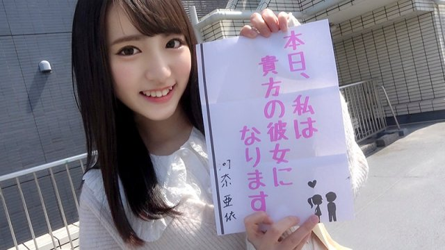 PKPR-001 Lover's lovemaking document: A beautiful girl with a great personality who you can spend the rest of your life with.