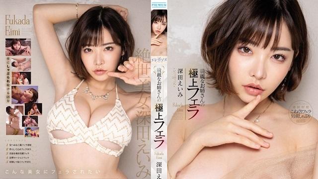 PRED-210 Beautiful Girl's Amazing Blowjob Eimi Fukada