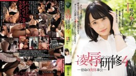 RBD-956 Kono Sakino Ryo Preparing 4 Fate Body Benefit