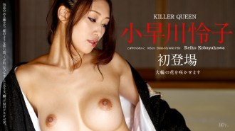 Jav Uncensored Reiko Kobayakawa Forbidden sex dance