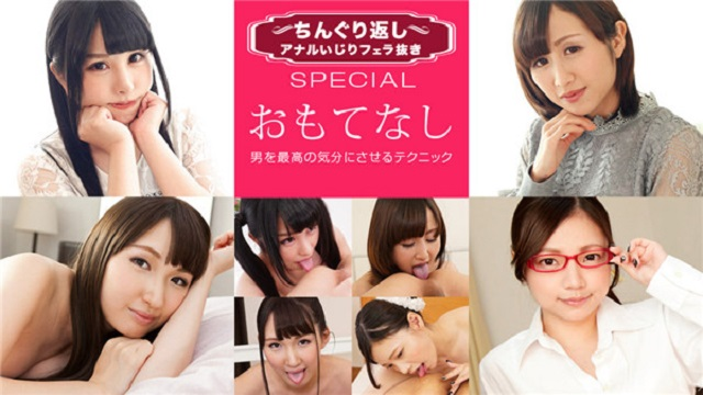 Jav Uncensored Rika Kana Tinsuri Return Tinkering Out Special 6 - Do You Do It Good Women