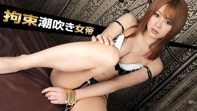 Jav Uncensored Rinka Ishikawa attracts all men