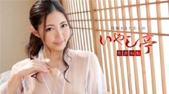 Jav Uncensored Sakura Nene Sophisticated Adult Healing Bowl Rich SEX Full of Health Beauty