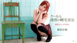 Jav Uncensored Saya Fujiwara Tsundere beautiful woman that out continuous Bareback