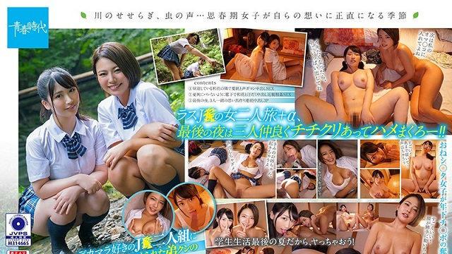 SDAB-116 A 2-Day, 1-Night Hot Spring Fuck Fest Vacation