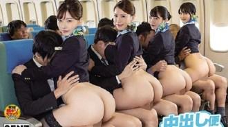 SDDE-613 Uniform, Underwear, Nude - Straddling Pussy Airlines 12 - Creampie Flight