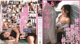 SDMF-006 I Kept Going Insane Amid My Break Time. Pink Kazoku VOL.8 Rion Izumi