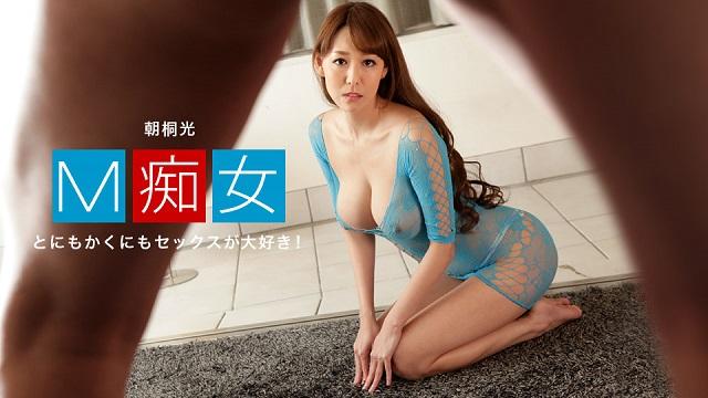 Jav Uncensored Skank Asagiri Hikaru Excellent Legs Develop Ladies