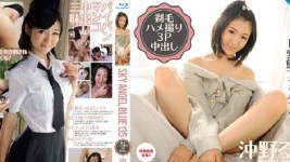SKYHD-142 Sky Angel Blue Vol.135 Ruri Okino