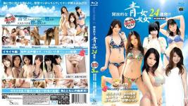 SMBD-71 Mayuka Akimoto Southern country omnibus of japoruno super famous idol lineup