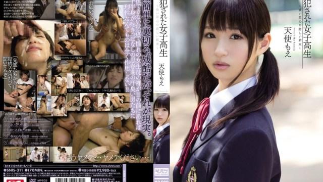 SNIS-311 Uncensored Leaked - High Shool Girl, The Sad Ending To A Fleeting Romance. Moe Amatsuka