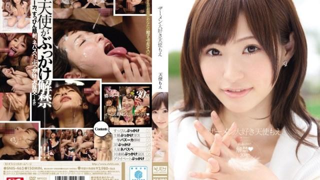 SNIS-463 Leaked - Moe Tenshi Loves Semen - Moe Amatsuka