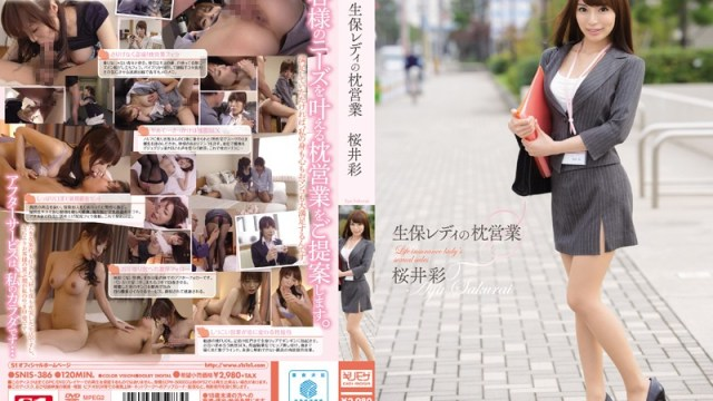SNIS-386 Uncensored Leaked - Insurance Lady's Pillow Trade Aya Sakurai