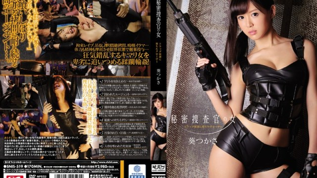 SNIS-519 Uncensored Leaked - Female Undercover Investigator. The Closer Who Was Turned Into... Tsukasa Aoi