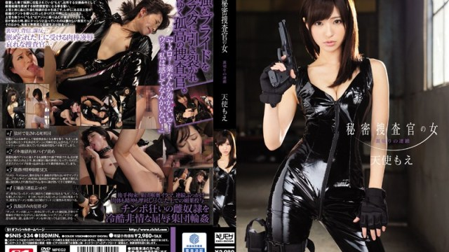 SNIS-534 Uncensored Leaked - The Undercover Female Investigator. The Chain Of Betrayal. Moe Amatsuka