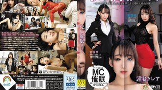 SORA-223 Sexual office Hasumi Kurea, Adachi Ami