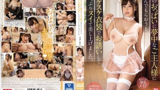 SSIS-054 Naughty Maid In Lingerie Loves To Service Her Employer. Shion Yumi