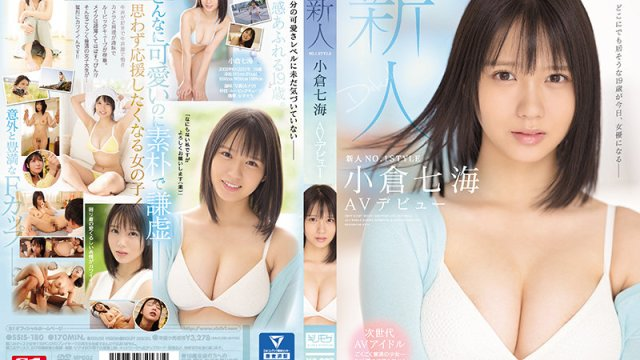 SSIS-180 Fresh Face NO.1 STYLE: Nanami Ogura AV Debut
