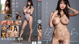 SSNI-643 A Woman With Divine Titties Lala Anzai Her Adult Video Debut Miraculous Huge Tits A 7-Tit-Jamming Special
