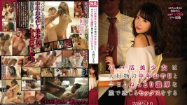 SSNI-740 Has Sensual Sex With Her Sugar Daddy - He Makes Her Sensitive Pussy Feel Good - Hiyori Yoshioka