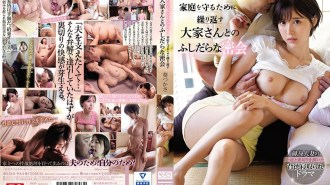 SSNI-964 Cheating Wife Has Secret Trysts With The Landlord To Save Her Family's Home Tsukasa Aoi