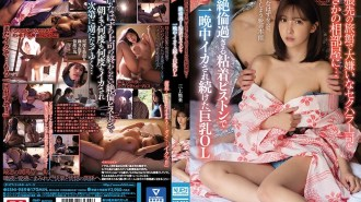 SSNI-989 Excessive Lust And Relentless Piston-Pounding Thrusts And Kept This Big Tits Office Lady Cumming All Night Long Yua Mikami