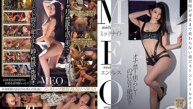 STARS-110 Midnight Endless Orgasm Honjo Suzu Hot Body
