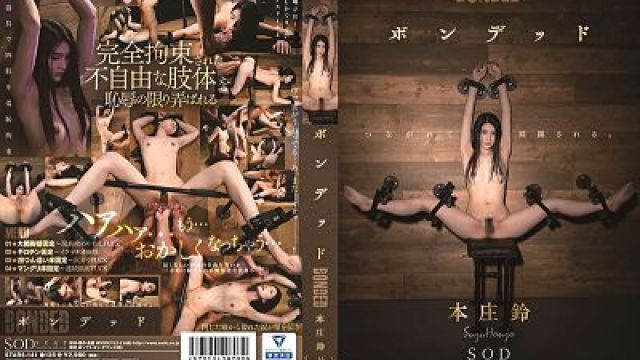 STARS-141 Suzu Honjo Uncensored Leaked
