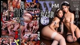 STARS-171 Double Sex Sluts - Tied Up And Broken In - Rough Sex Ending In Heavy Creampies - Suzu Honjo, Yuna Ogura