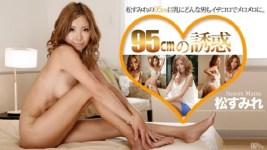 Jav Uncensored Sumire Matsu Pine Sumire 95