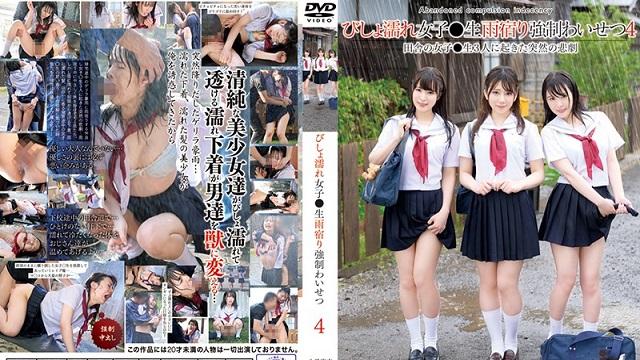 T28-570 The three girls Arimura Nozomi, Yahiro Mai, and Kashiwagi Mai were all wet from the clothes