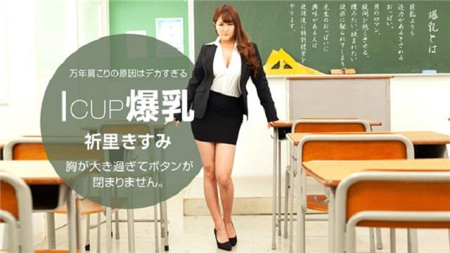 The Temptation Of A Female Teacher With Big Tits Kisumi Inori