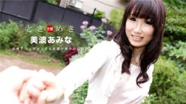 Jav Uncensored Tokimeki My girlfriend who is good at cooking