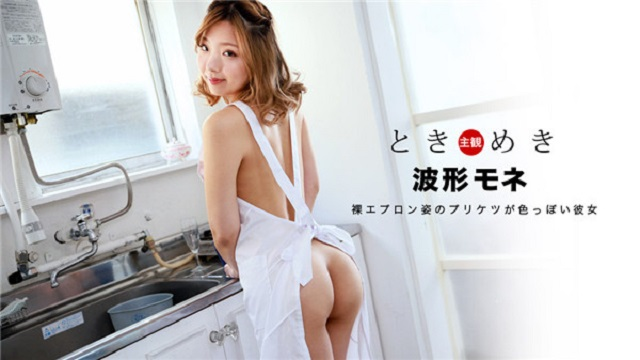 Jav Uncensored Tokimeki Small and lovely face - waveform Monform