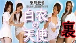 Tokyo Hot n1394 Special nursing hospital of idols Jav