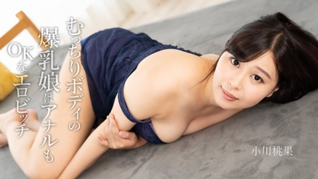 Big Breasts Girl With Plump Body Is OK For Anal Erotic Bitch Momoka Ogawa