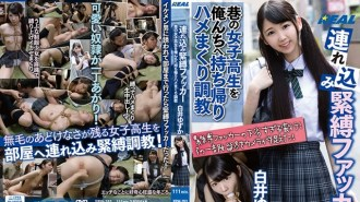 XRW-763 Take-in Bondage Fucker Taken Aoi's High School Girls To Me, Torture Rolling Torture Yuzuka Shirai