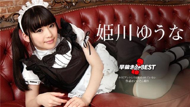 Jav Uncensored Yuna Himekawa maid