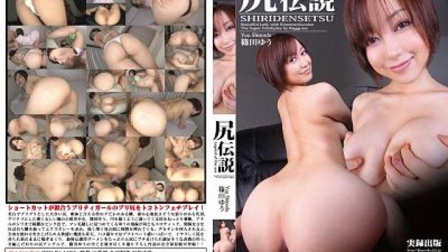 ZSD-074 Yu Shinoda Uncensored Leaked