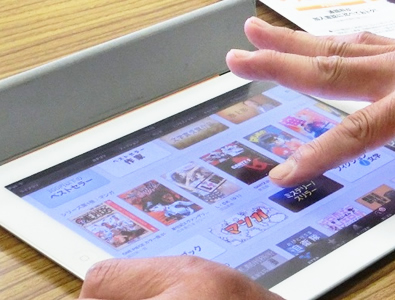 写真:iPad操作の様子