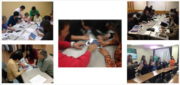 視覚・聴覚障害のある方にiPadを教える人財育成講座