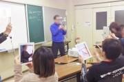 H28年度「聴覚障害のある方にiPadを教える人財育成講座(難聴・中途失聴の方対象)」