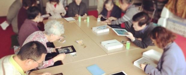 H29年度 視覚・聴覚障害のある方向けiPad交流会(弘前・五所川原・青森)