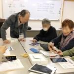 H30年度 シニアの方にiPadを教える人財育成講座 第3期(むつ市) 第4期(青森市)受講者募集!