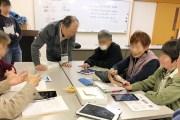 H30年度 シニアの方にiPadを教える人財育成講座(むつ市・青森市)