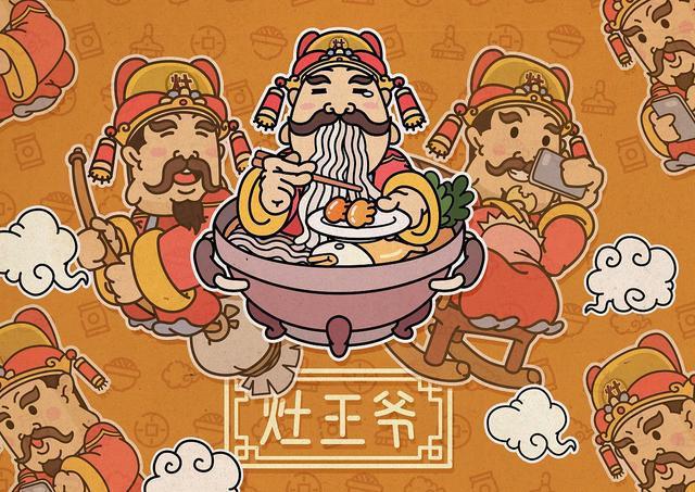 新年大家最爱的神仙 :灶王爷