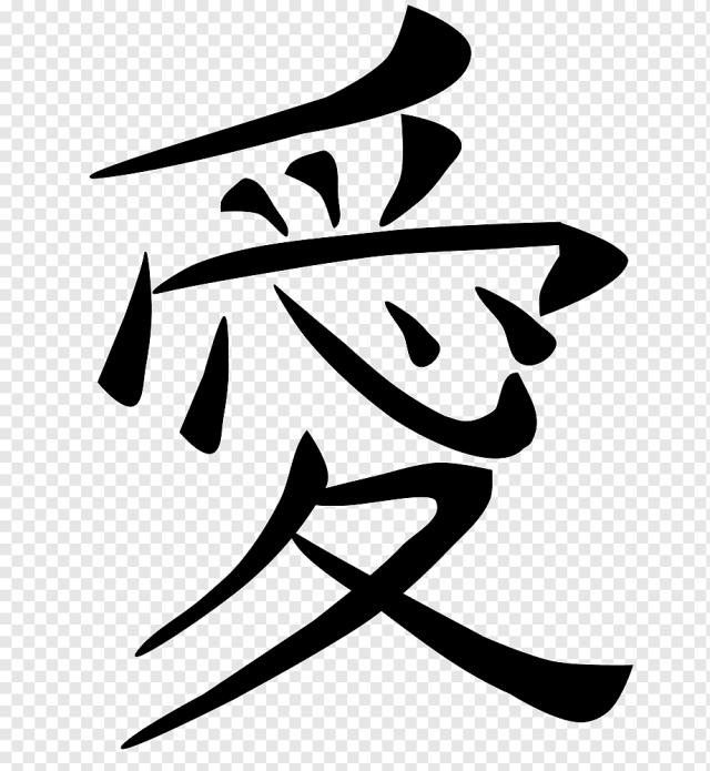 Japanese writing system Kanji Letter Japanese dolls, japan tattoo