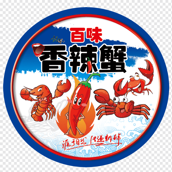 Kepiting Udang Seafood Bahan Kepiting Psd Bahan Png Hewan Makanan Laut Png Pngwing