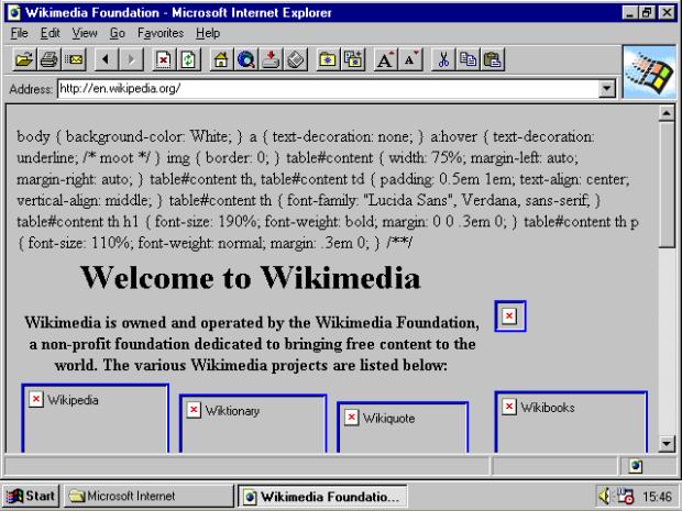 Internet Explorer празднует своё 20-летие